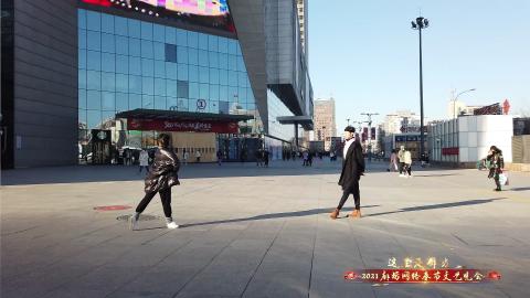 2021廊坊網絡春節文藝晚會精品節目賞析——《現代舞串燒》