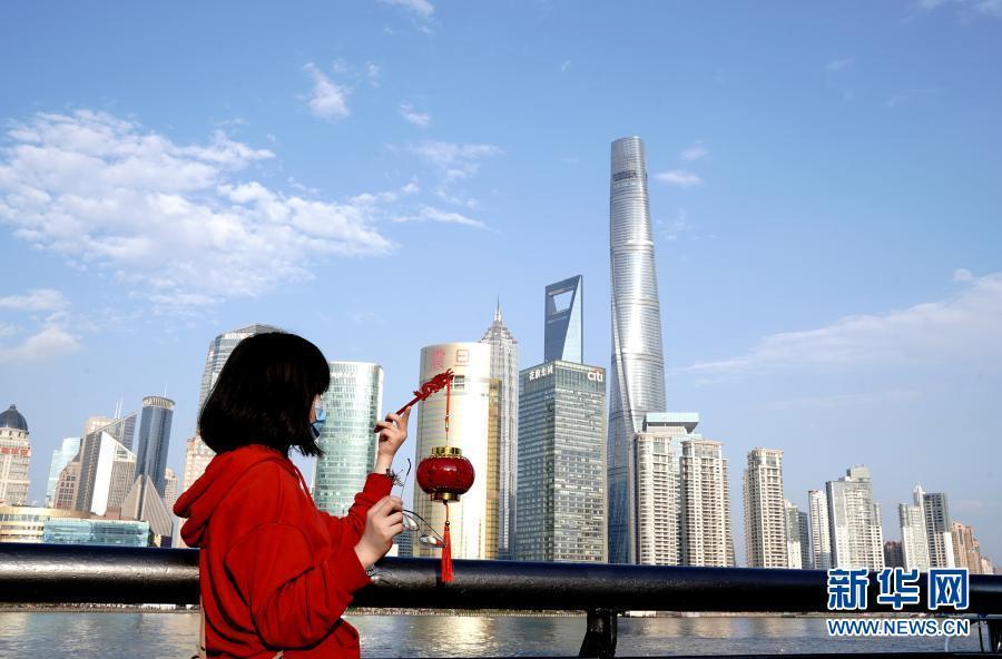 上海:乐享假期