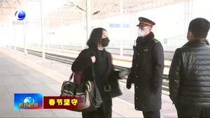 京沪高铁廊坊站:员工坚守一线 全力保障旅客平安出行