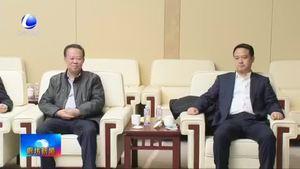 惠州市政府考察团到我市考察