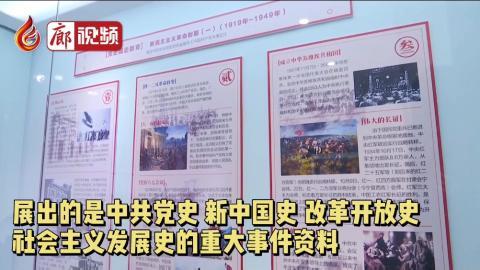 廊視頻   香河紅色文化教育基地:傳承紅色基因講好黨的故事