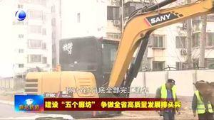 """永清县:打造高质量发展引擎 助推""""五个廊坊""""建设"""