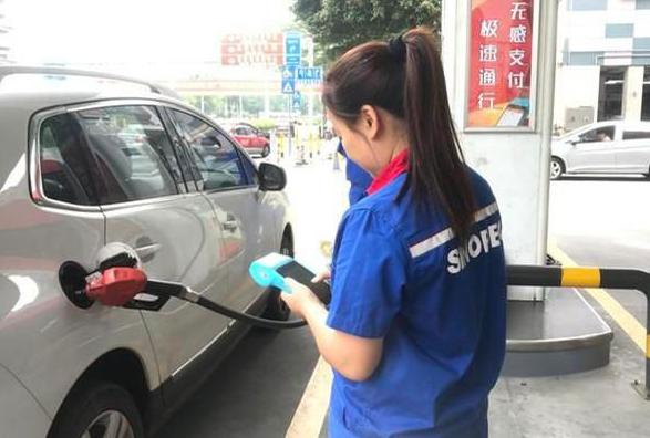 加油站扫码支付存安全隐患 多地叫停