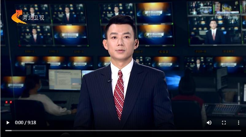 王東峰在西柏坡作黨史學習教育專題宣講報告