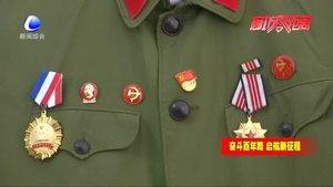 【奋斗百年路 启航新征程】共产党员邢思富:时刻牢记党员身份