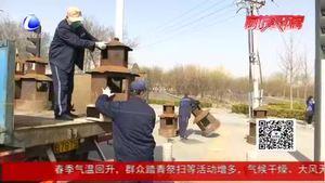 市区50个焚烧炉已摆放到位 方便市民清明节祭祀