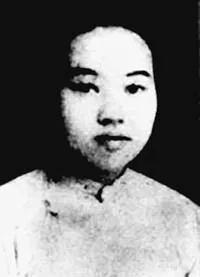 中國共產黨第一個女黨員繆伯英