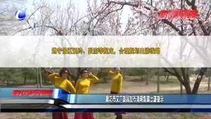 廊坊市文广旅局发布清明假期出游提示