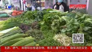 清明时节 各种野菜新鲜上市