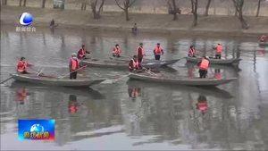 三河市扎实开展河渠环境综合整治工作