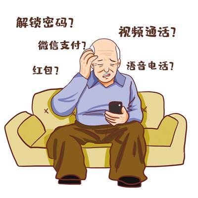 """數字時代,""""銀發族""""不是""""局外人"""""""