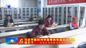 """三河市杨庄镇:农家书屋变身""""红书房"""" 党史学习教育再添新阵地"""