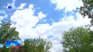 一季度廊坊市空气质量逆境向好 空气质量综合指数持续下降