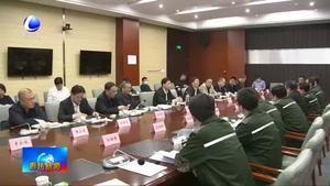 杨燕伟与省地矿局局长卢瑞卿举行座谈
