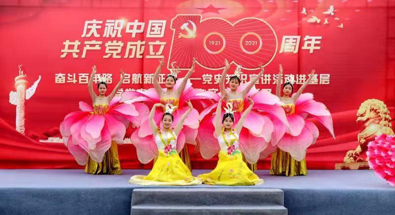 河北固安:文藝匯演推動黨史學習教育走深走實