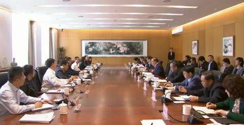 楊曉和、楊燕偉與國家開發銀行胡廣華舉行工作座談