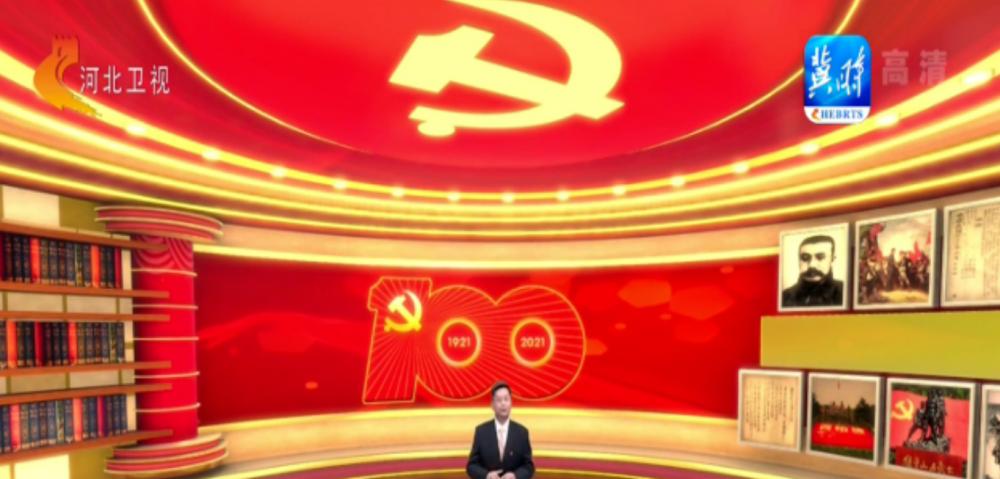 【學黨史 悟思想 辦實事 開新局】專家講黨史:阜平蘇維埃紅色政權的建立