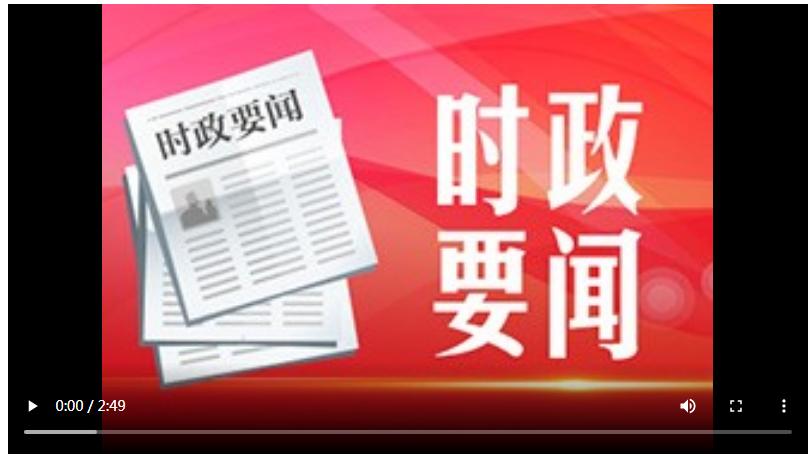 王東峰與韓立平舉行工作座談時強調 深化供銷合作社綜合改革 攜手推進鄉村全面振興