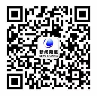 """關于開展""""知史愛黨 知史愛國""""——廊坊市慶祝中國共產黨成立100周年黨史知識競賽活動的公告"""