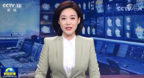 李克強對中國中化控股有限責任公司成立作出重要批示