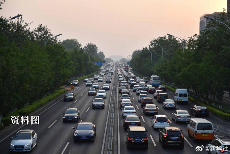 出行更便利!3城市將試點機動車駕駛證電子化