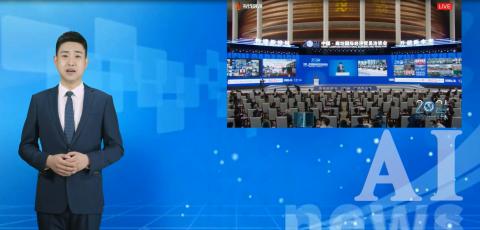 廊视频丨2021年中国·廊坊国际经济贸易洽谈会开幕