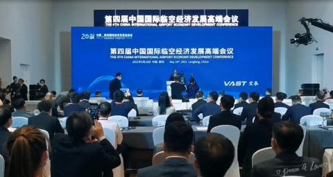"""廊视频丨""""5·18""""临空经济发展高端会议"""