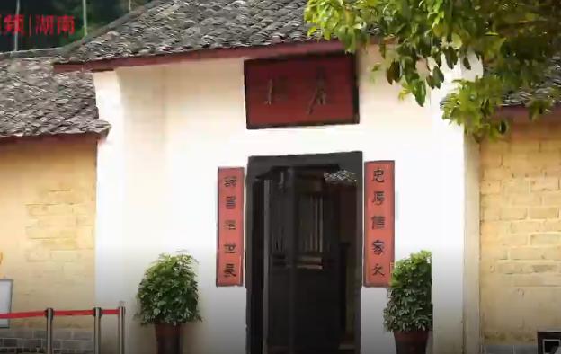 杨开慧:墙壁藏信半世纪 藏不住红色浪漫