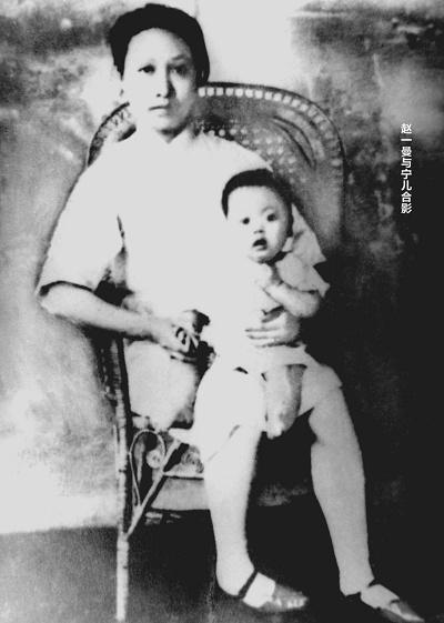 【中国共产党百年瞬间】赵一曼