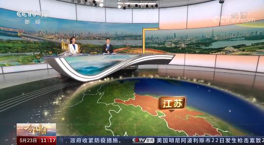 [今日中国]奋斗百年路 启航新征程·今日中国 苏州工业园区——从小水塘到产业高地