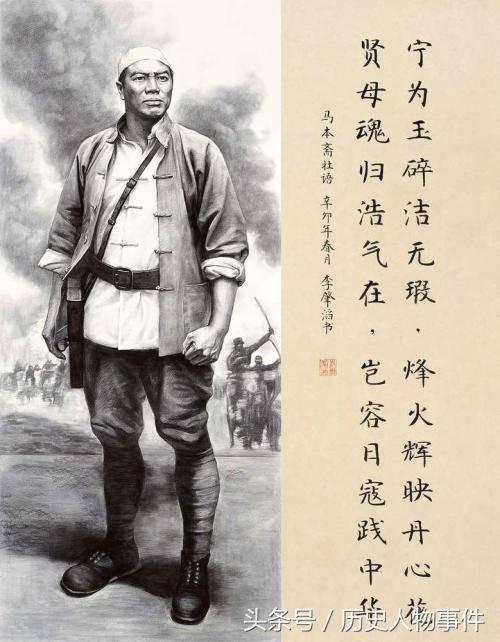 【红色记忆 百年百人】马本斋:百战百胜的回民支队司令员
