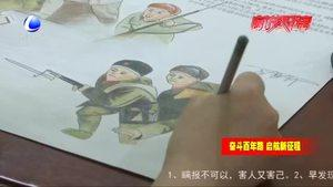 """【奋斗百年路 启航新征程】王亚利:漫话让党史""""鲜活""""起来"""