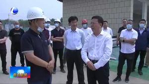 王凯军调研检查市区城建重点项目
