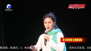 """【奋斗百年路 启航新征程】""""金色华章 唱响廊坊""""京剧演唱会 唱响红色经典"""