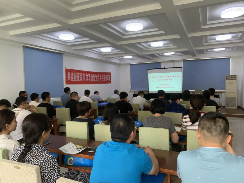 健康中国十五项行动之健康知识普及行动进机关系列宣传活动第二站 开讲了!