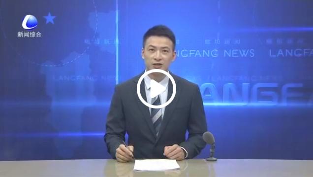 王茂春:科技创新 造福人民