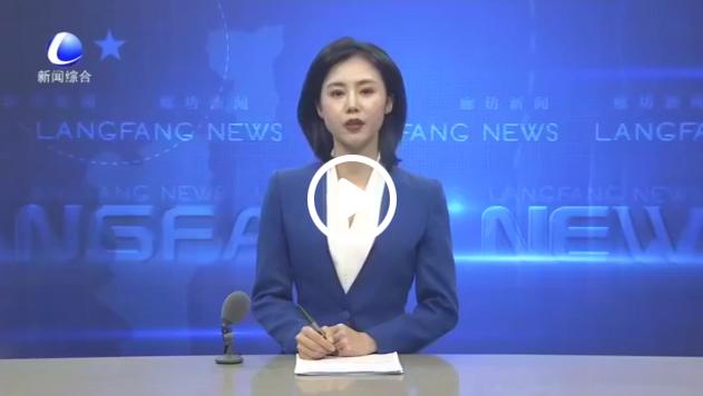 香河县安头屯镇路网大发展 铺就致富路