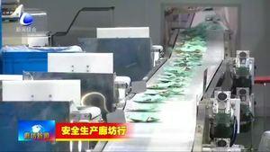 """霸州市:打造""""六支队伍""""提升安全生产水平"""