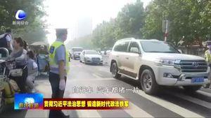 大城县公安交警大队:多措并举保畅通 为民服务显真情