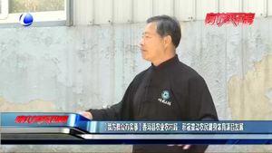 【我为群众办实事】香河县农业农村局:积极推动农民健身体育项目发展