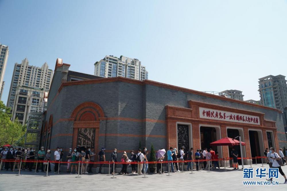"""矢志不渝的富强之路——中国共产党成立100周年启示录之""""发展篇"""""""