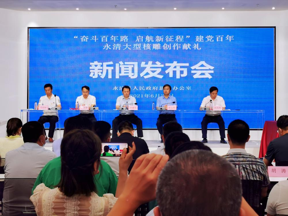 """献礼""""建党百年""""!中国核雕史上首组大型现实题材作品在河北永清亮相!"""