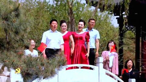 【永远跟党走 唱支山歌给党听】武安市综合职业技术教育中心唱响《唱支山歌给党听》