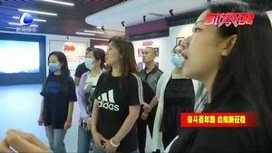 """【奋斗百年路 启航新征程】香河红色文化教育基地 让党史学习教育""""活""""起来"""