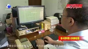 【奋斗百年路 启航新征程】党员王仲辉:使命点燃激情  担当擘画蓝图