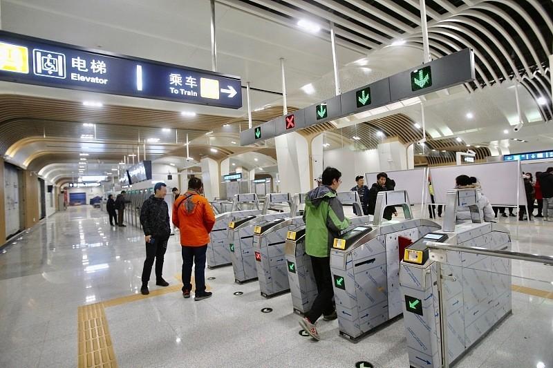 数字化出行新体验 北京地铁可使用数字人民币支付刷闸