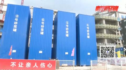 中国医学科学院肿瘤医院河北医院一期工程主体结构封顶