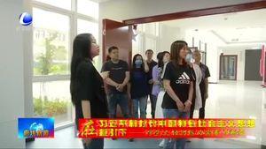 """香河红色文化教育基地:让党史学习教育""""活""""起来"""
