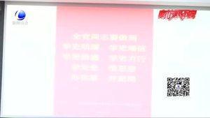 学党史 悟思想 霸州市消防大队开展党史学习教育