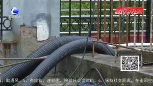 廊坊市持续降雨31个泵站开足马力全力排水